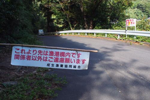 成生漁港/釣り広場.com